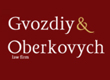 GVOZDIY  & OBERKOVYCH LAW FIRM MOVES UP IN THE TOP 50 LAW FIRMS IN UKRAINE RANKING 2010